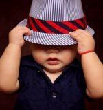 bébé 5 mois