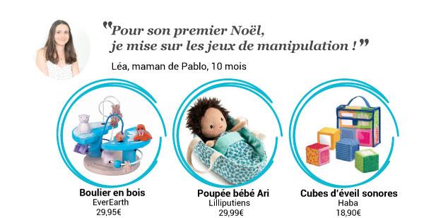 Cadeaux noel bébé